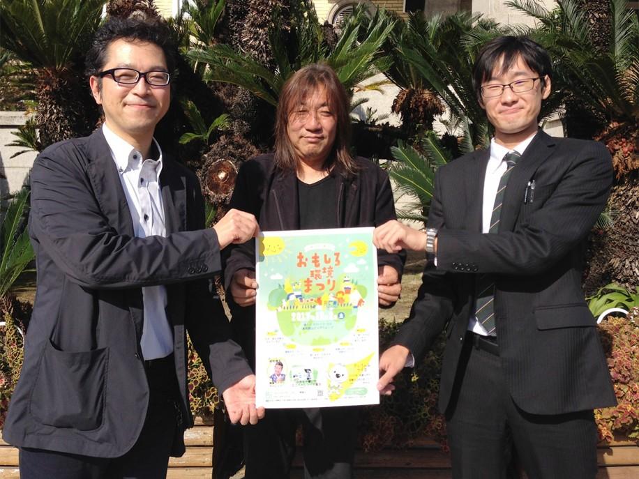 参加を呼び掛ける実行委員の臼井達也さん、実行委員長の中島敦司教授、和歌山県環境生活総務課の入江基旭さん(左から)