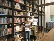 和歌山県立近代美術館のカフェでブックフェア 書店11店が共同出店
