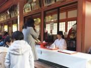 和歌浦天満宮で初詣客に特製梅酒振る舞い 道真公の歌にちなみ
