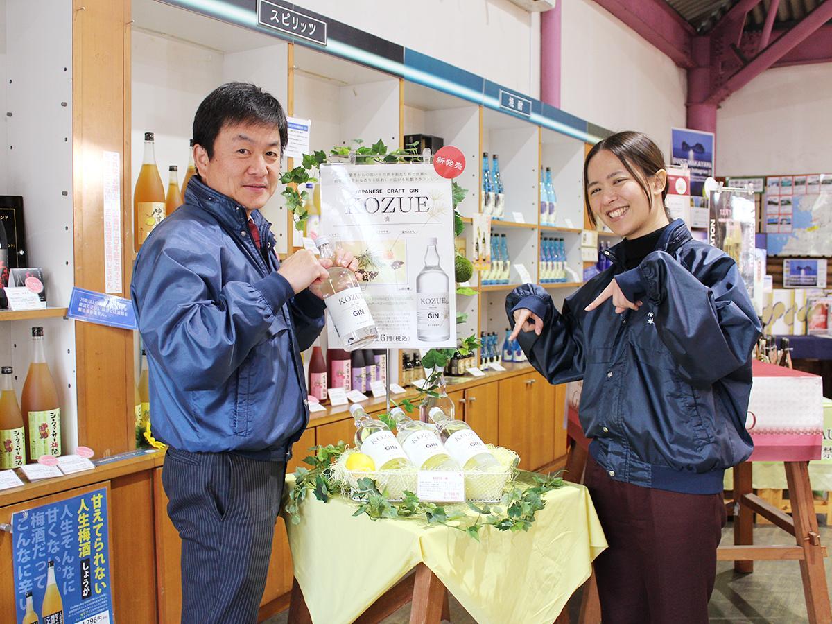 「槙ーKOZUEー」をPRする西浦さん(左)と妹尾さん(右)