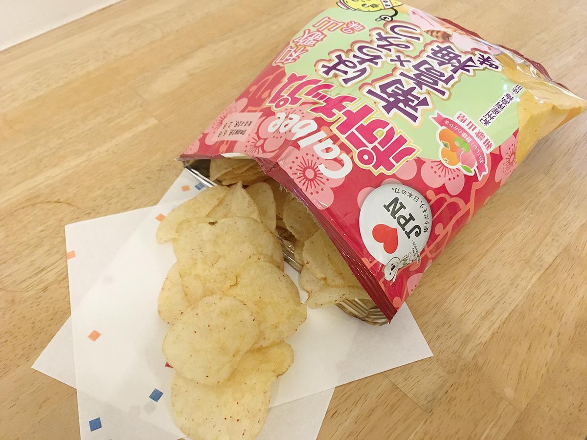 ポテトチップス 和歌山の味『はちみつ×南高梅味』