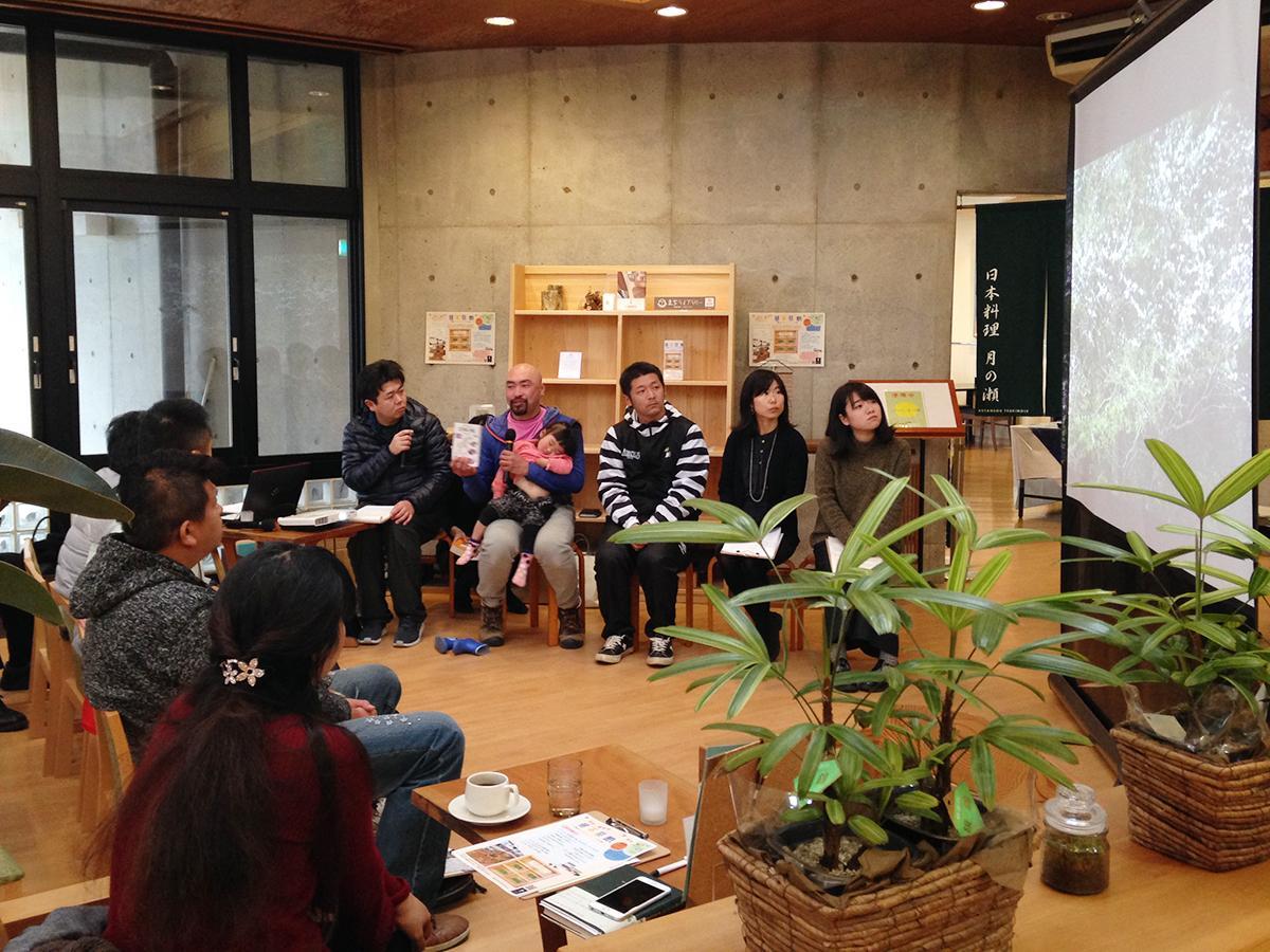 古座川で活動する5人のトークタイム
