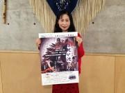 和歌山・根来の伝説をフラメンコで表現 和楽器や能の動きを融合した舞台に