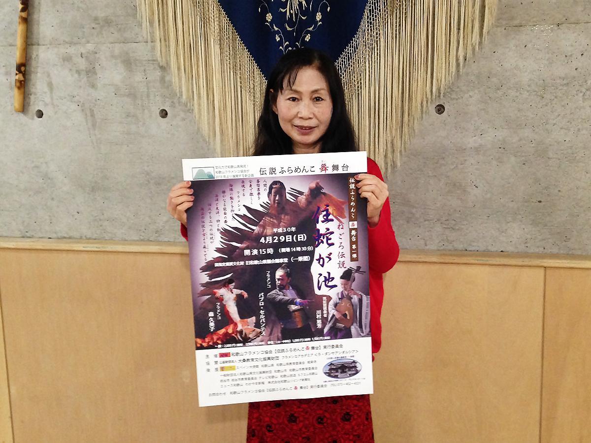 スタジオでポスターを持って呼びかける森久美子さん