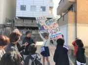 和歌山・市堀川で地元小学生が清掃ツアー 地域住民に川の魅力伝える