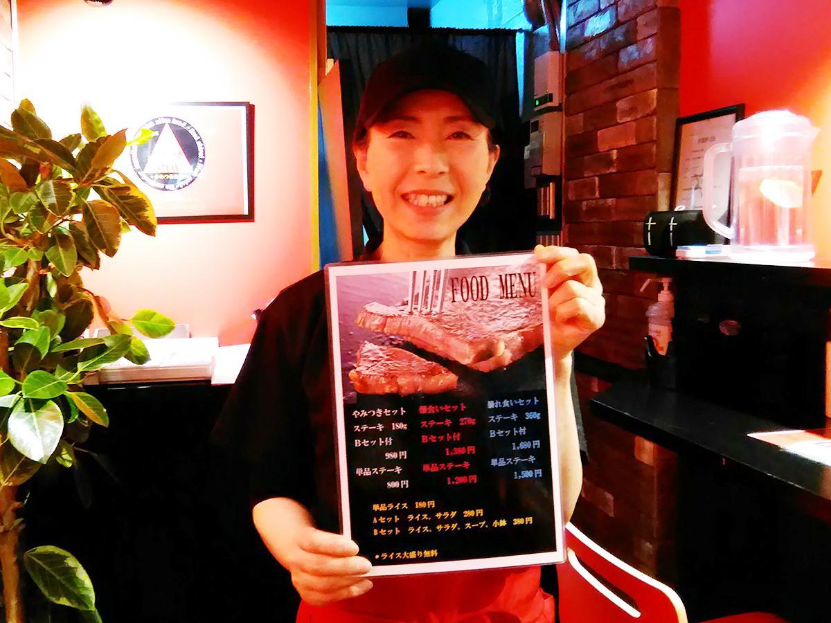 「気軽にステーキを食べていただきたい」と話す、店長の田村由美子さん