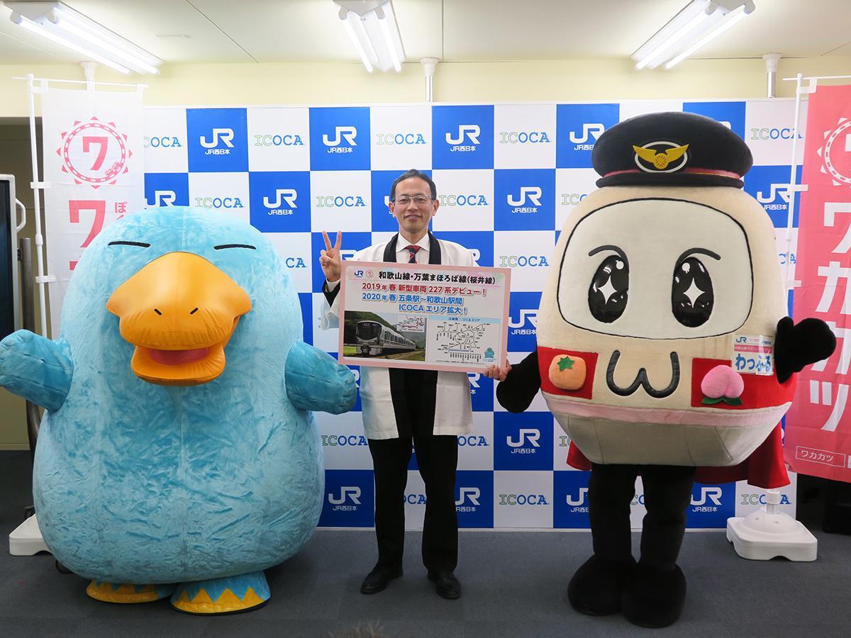 伊藤和歌山支社長と「ICOCA」マスコットキャラクター「イコちゃん」(左)、JR和歌山線イメージキャラクター「わっふる」
