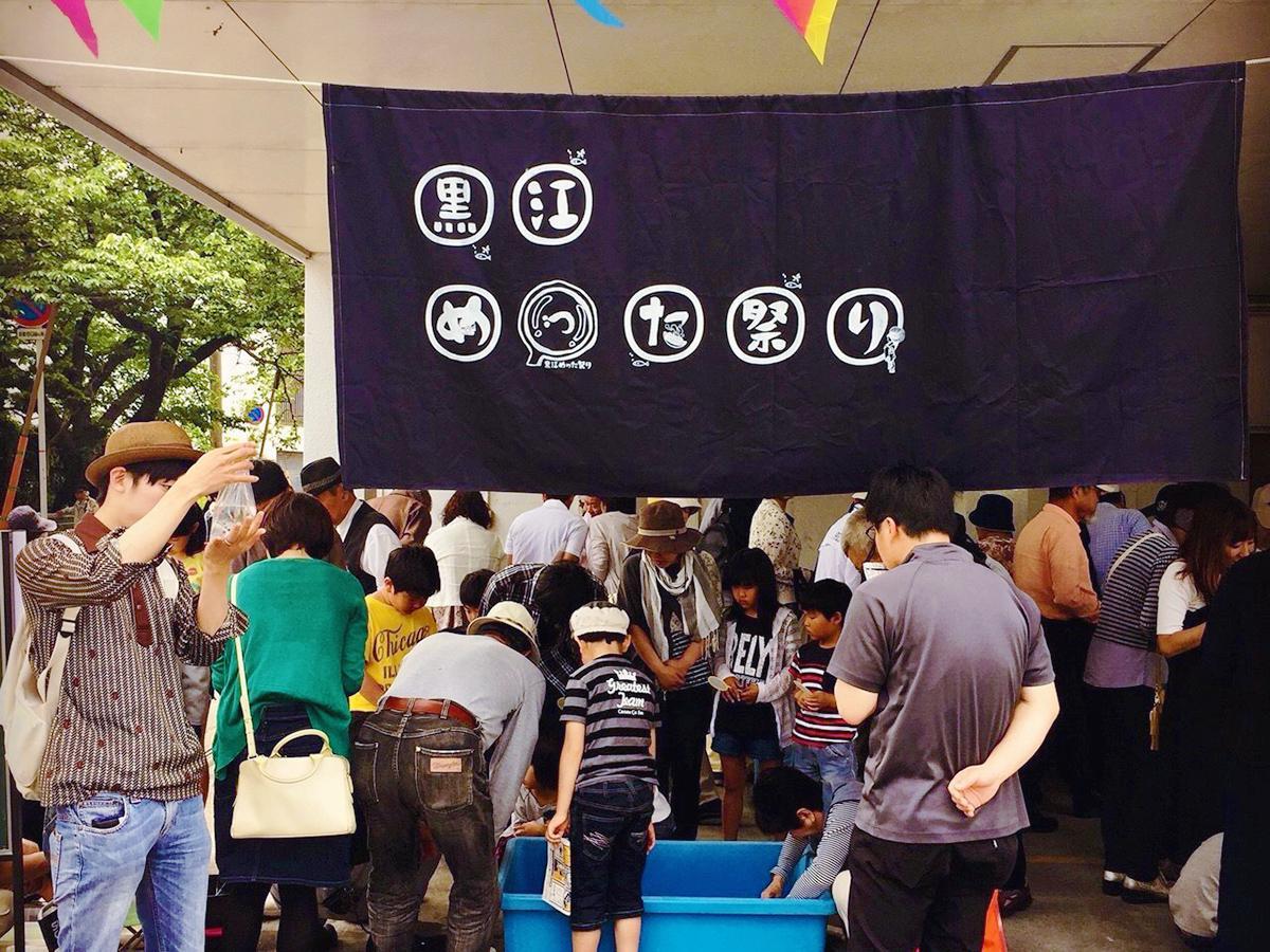 昨年の「黒江めった祭り」の様子