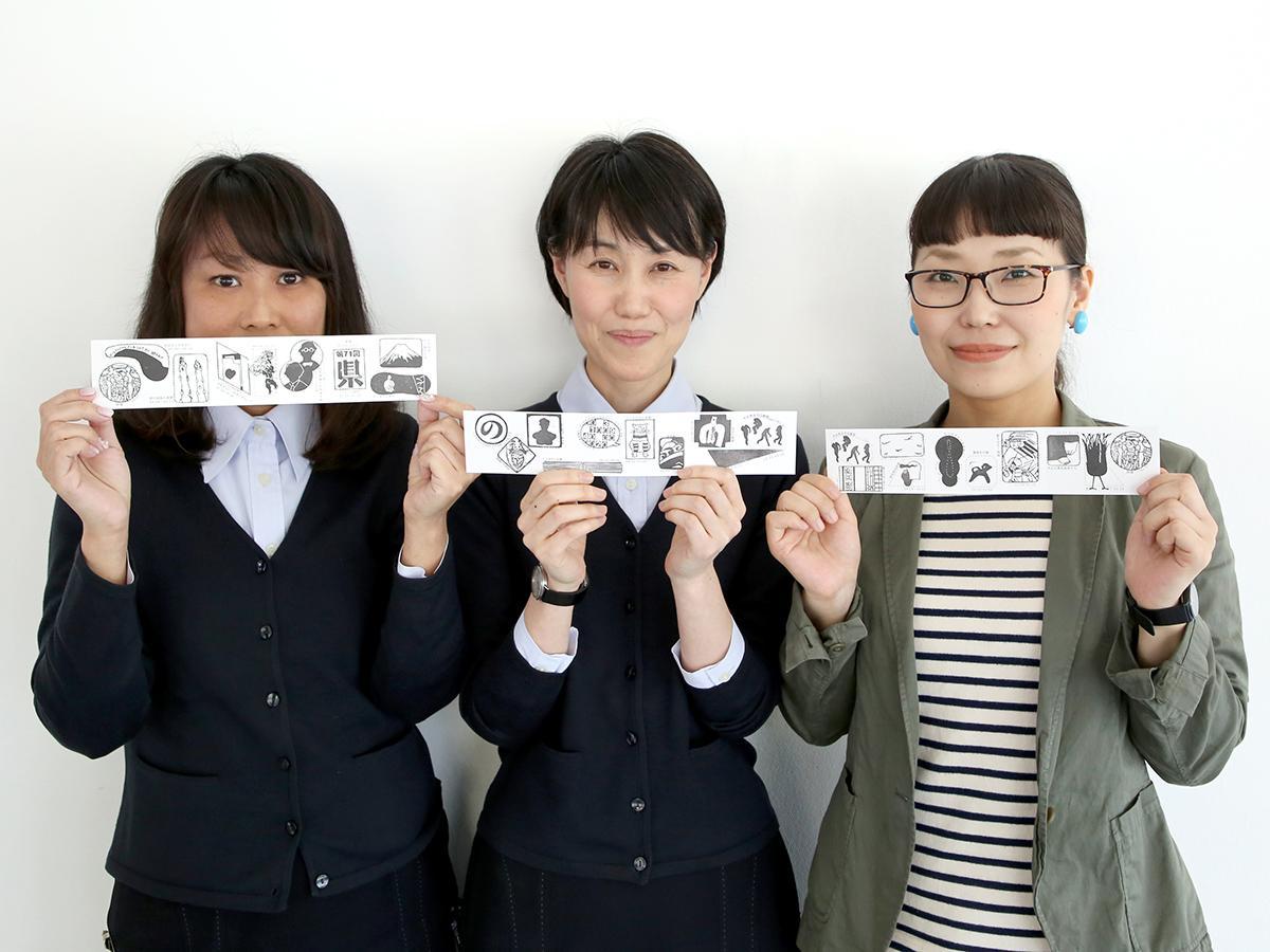 スタンプラリーを運営し、グッズを作る美術館スタッフの(左から)栗生さん、橋詰さん、青木さん