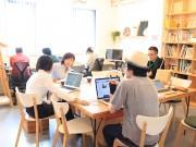 和歌山のコワーキングスペースが5周年 仕事・学び・交流の場に