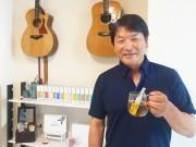 和歌山・スティック型紅茶「セレビティー」が販売1周年 インドから輸入、全国へ