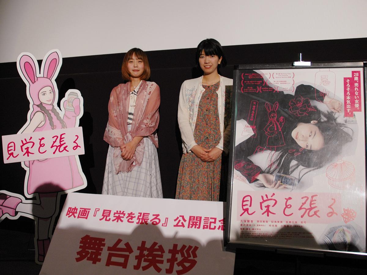 和歌山・ジストシネマで映画「見...
