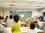 和歌山・こども科学館で「音科学教室」 手作り楽器の七夕コンサートも