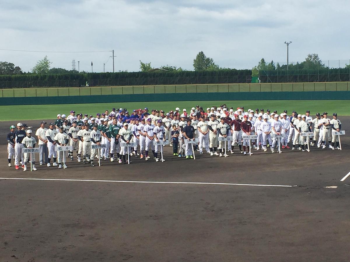 5月19日に上富田スポーツセンター野球場で行われた開会式