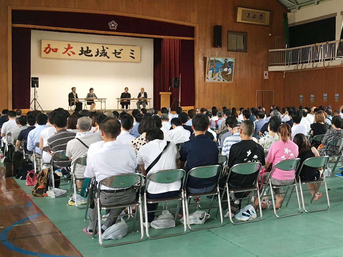 地域住民も含め満席となった加太小学校体育館