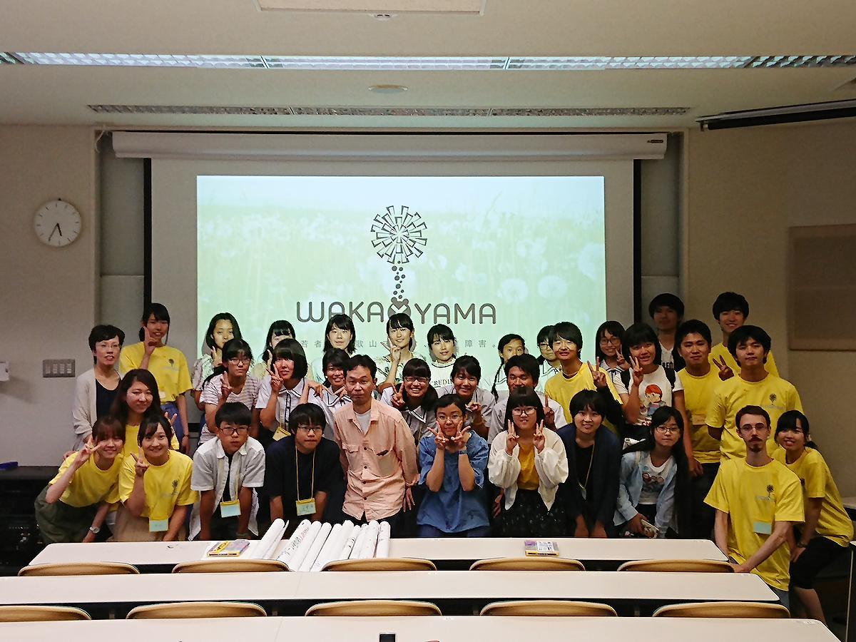 学生団体「WAKA×YAMA」メンバーとアイデアソン参加者