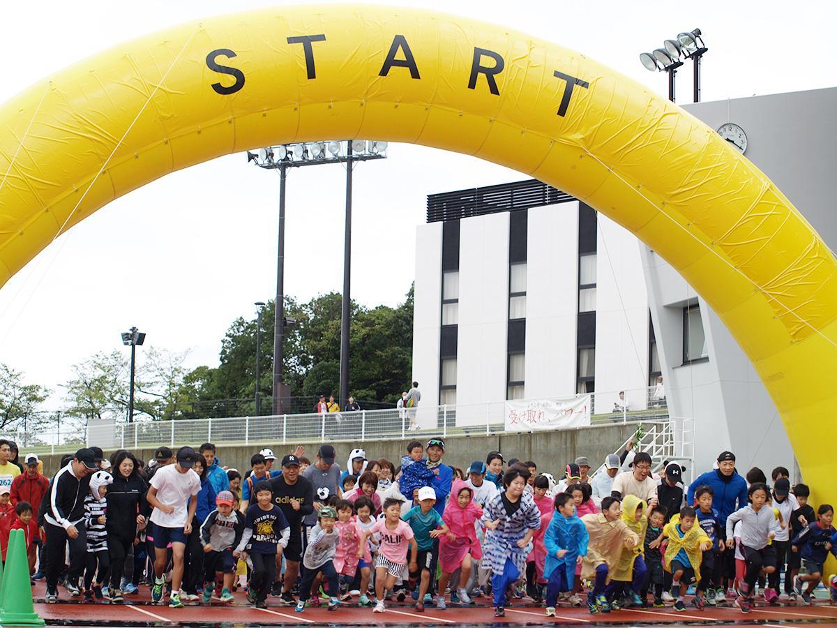 「第1回わかやまリレーマラソン~パンダRUN~」でスタートを切る参加者たち