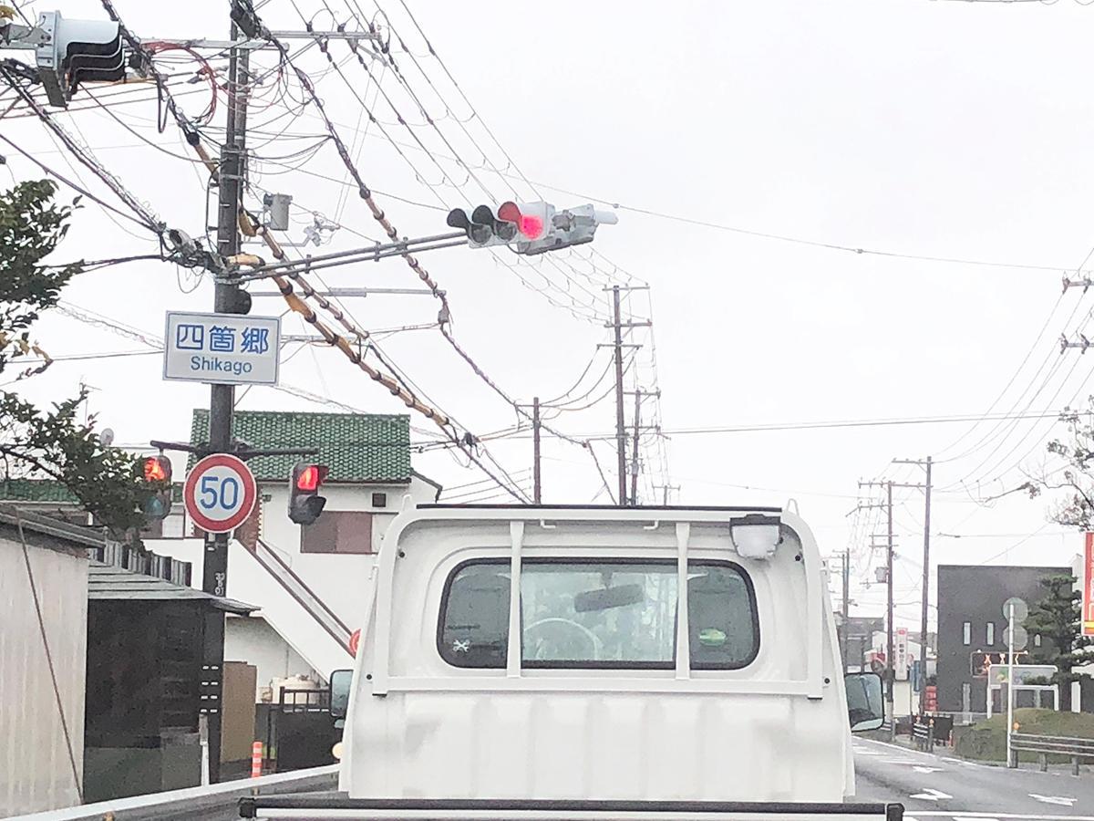 台風の影響で向きが変わった信号機(和歌山市四箇郷)