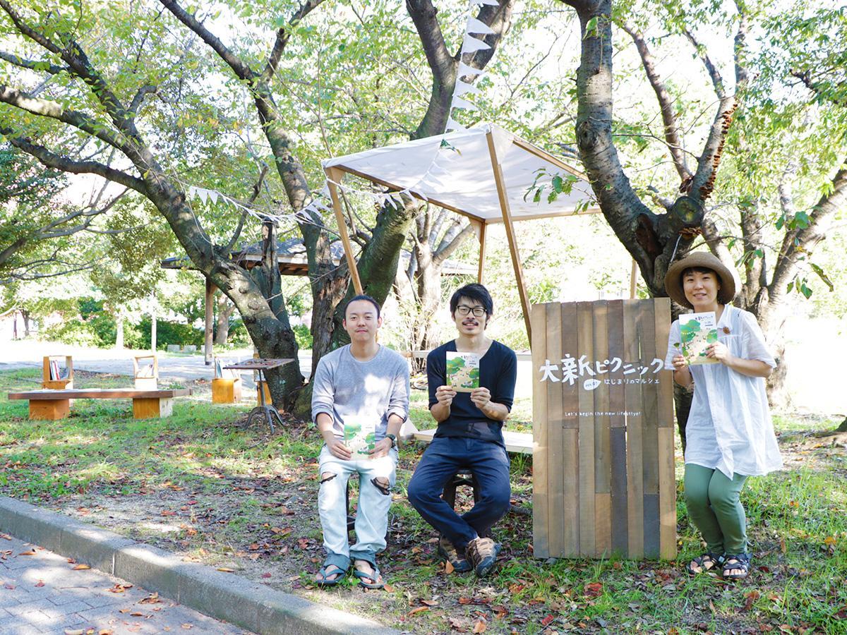 (左から)実行委員の宮地佑騎さん、宮原崇さん、橘麻里さん