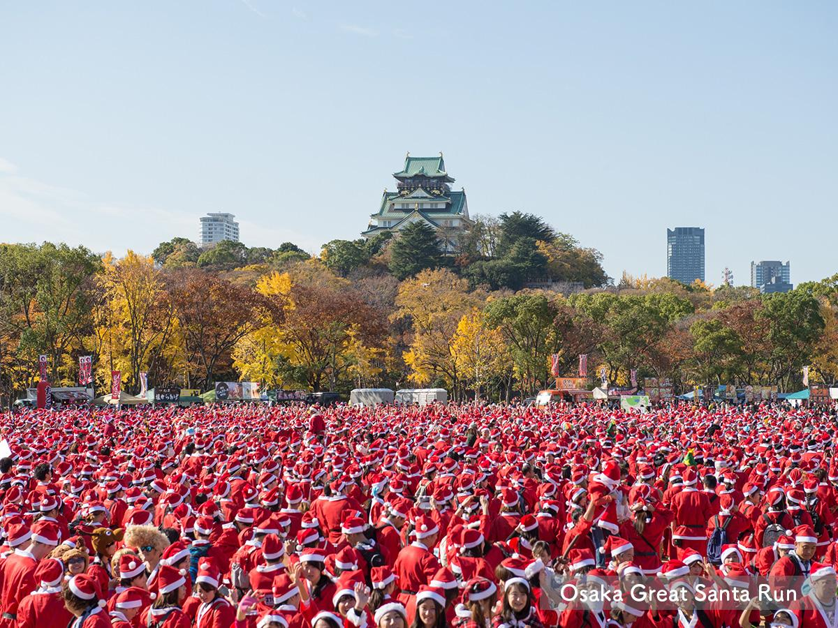 「Osaka Great Santa Run」の様子