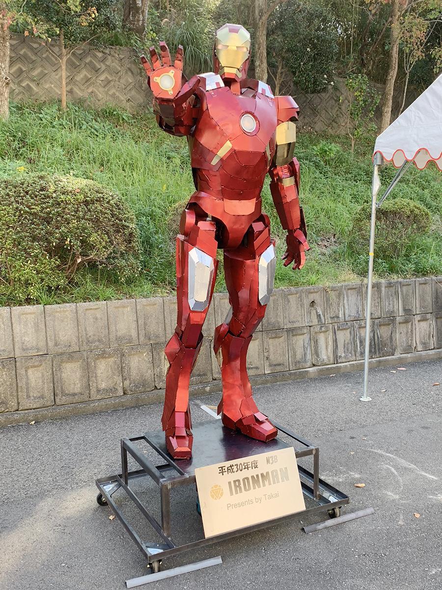 文化祭で展示した「アイアンマン」のオブジェ