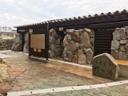 和歌山・白浜温泉「崎の湯」が営業再開 入浴客のにぎわい戻る