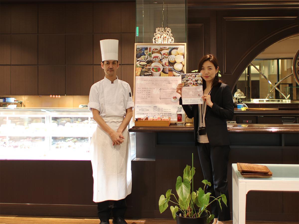 サンクシェールパティシエの森謙太郎さん(左)とダイワロイネットホテル広報の髙野真須美さん