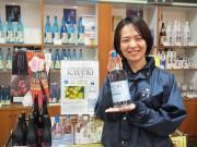 和歌山の酒造会社が梅酒を蒸留したスピリッツ 「香り花咲く梅のように」