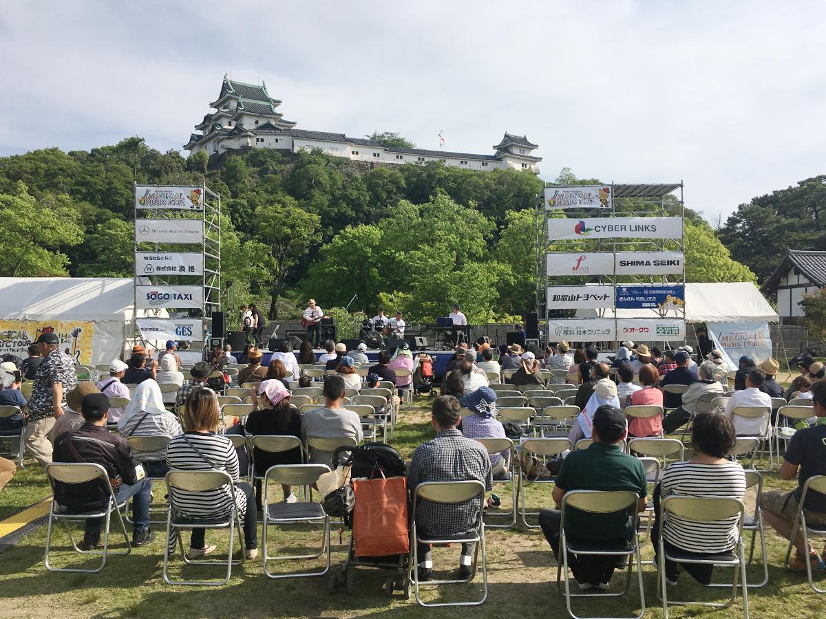 和歌山城西の丸広場会場(昨年の様子)