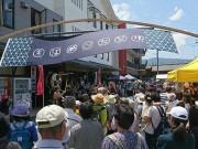 和歌山・海南で「黒江めった祭り」 メダカすくいやまき絵体験