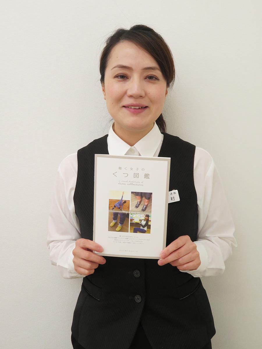 「働く女子のくつ図鑑」を企画した新宮魅力発信女子部メンバーの植村まどかさん