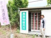 和歌山・貴志川にフルーツの自動販売機 桃の販売始まる