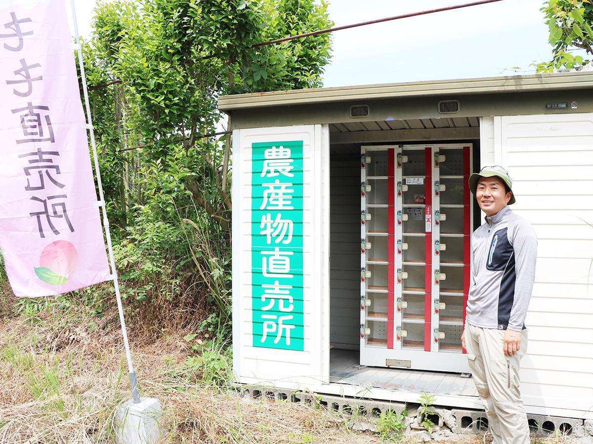 「桃の自動販売機」と、よけそ農園・林大輔さん