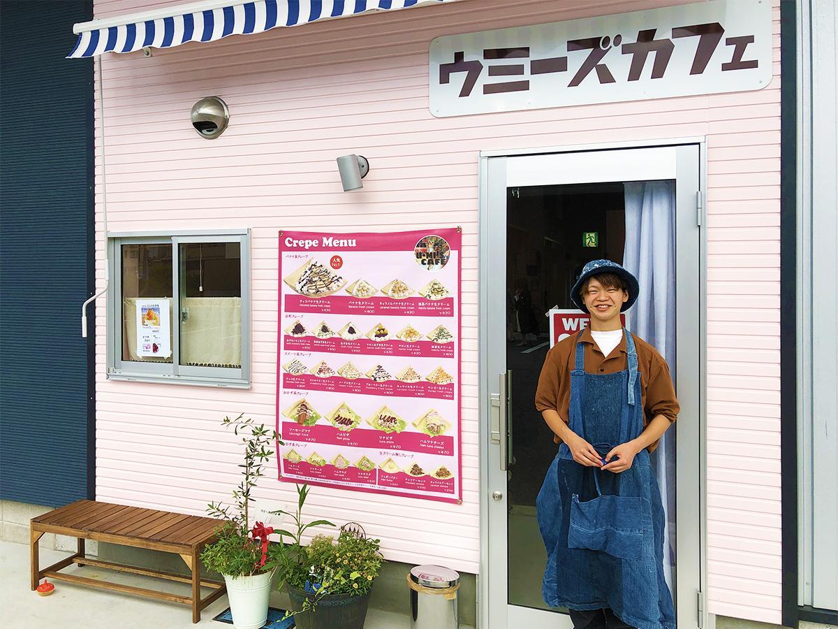 「ウミーズカフェ」店主の澄田千裕さん