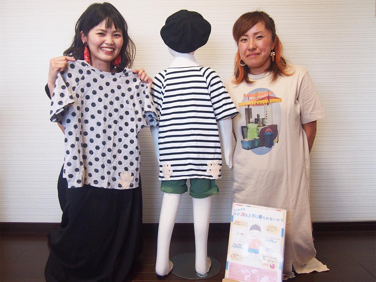 (左から)「fukufuku312」の前田さんと武本さん