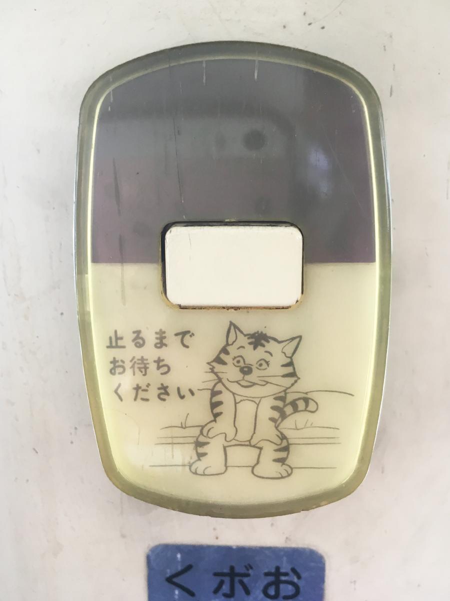 ネコの絵が描かれた和歌山バスの降車ボタン