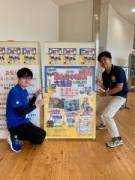 和歌山・有田川町で「はたらくくるま」体験イベント 高所作業車乗車体験も