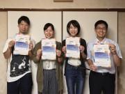 和歌山で「子どもの貧困対策全国キャラバン」 行動につなげる機会に