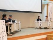 和歌山で「女性活躍推進」テーマにシンポジウム 地元経営者が実践例を報告