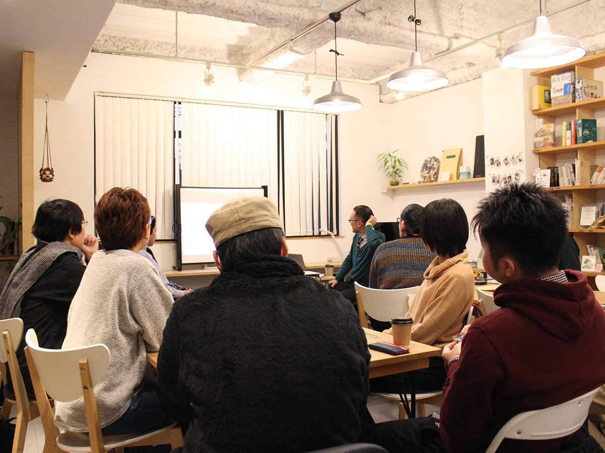 コワーキングスペース「コンセント」で開催された「和歌経文化センター#7」