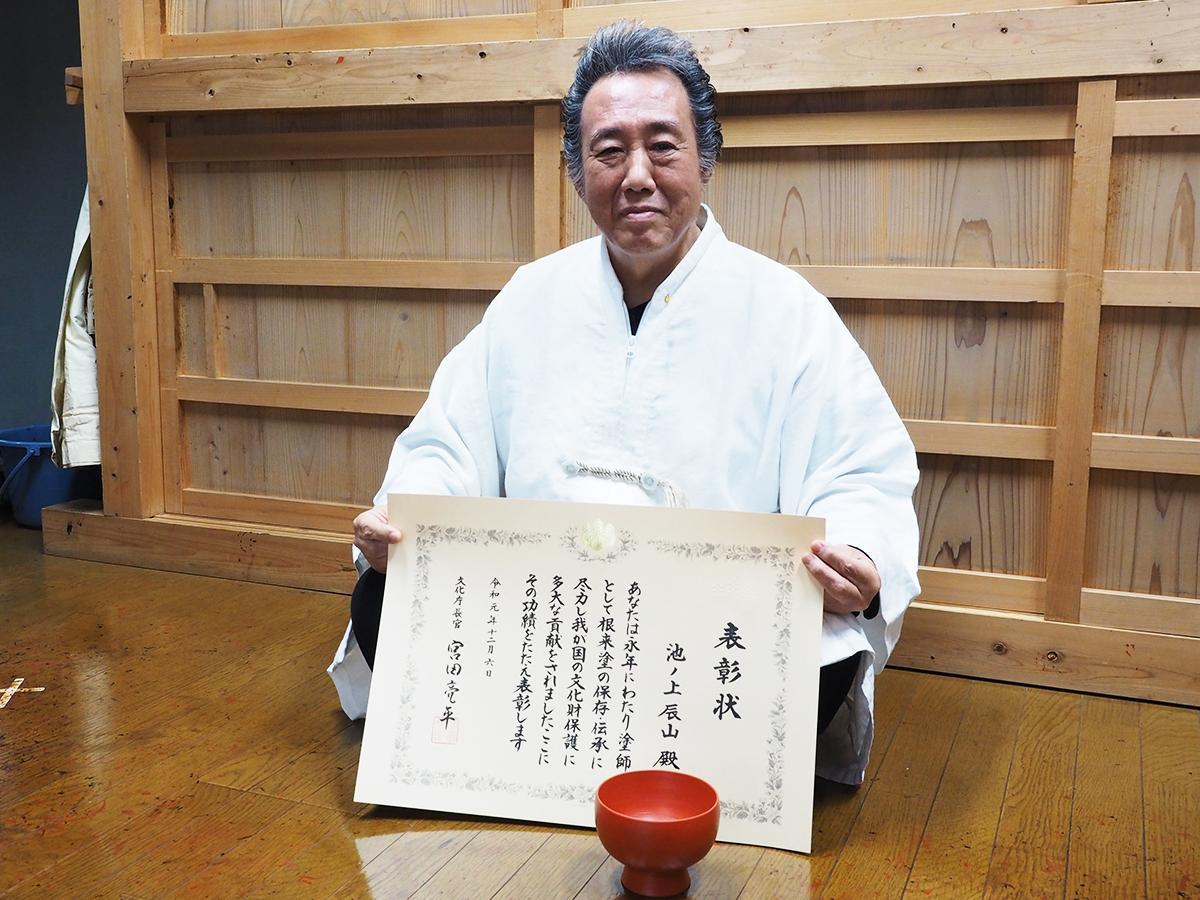 表彰状を手にする池ノ上辰山さん