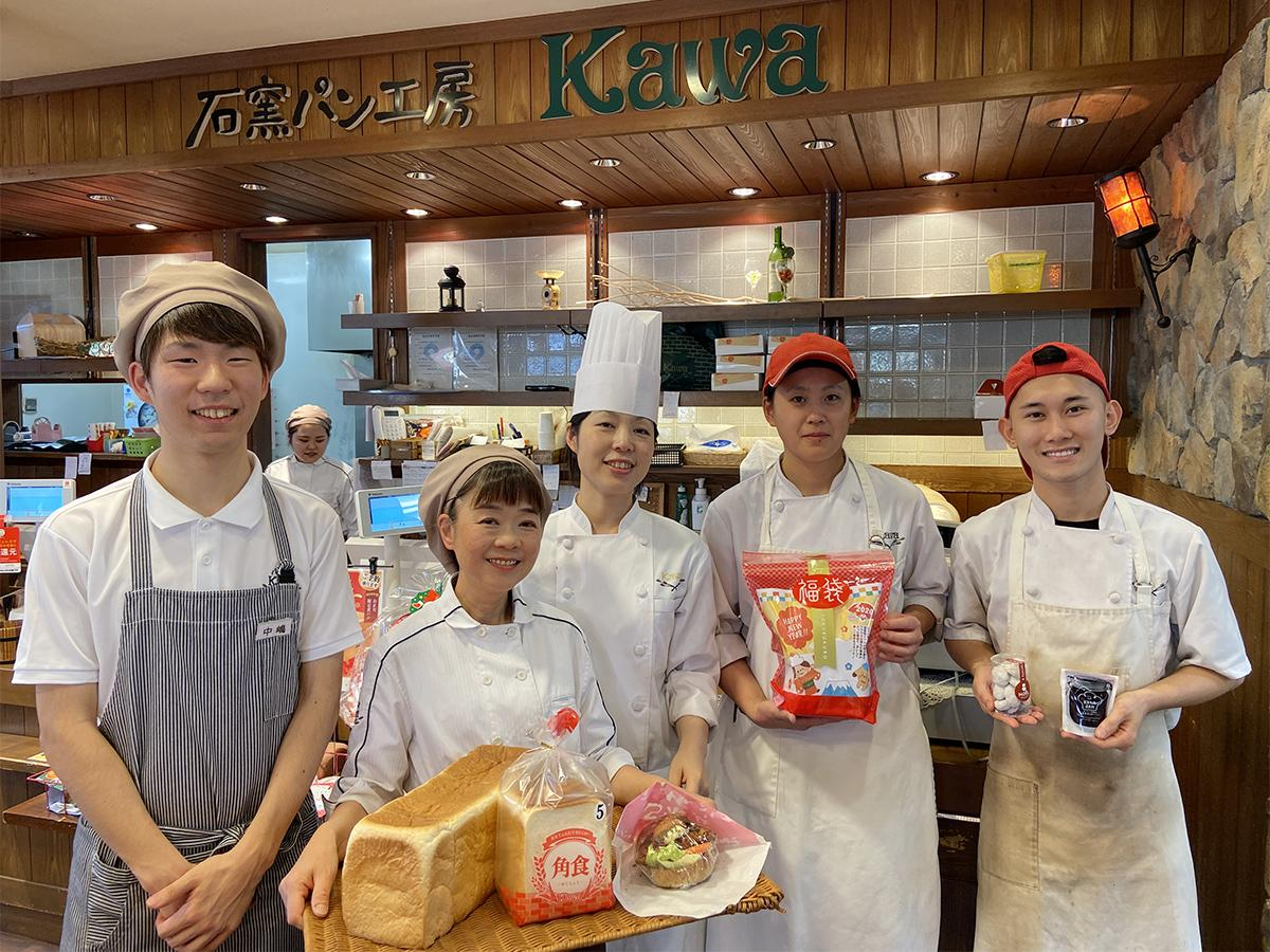 福袋を手にする「パン工房カワ」本店のスタッフ