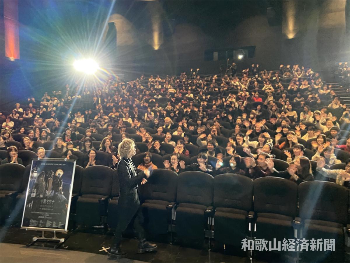 HYDEさんが地元・和歌山で舞台あいさつ コンサート映像先行上映会で「ただいま」