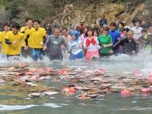 和歌山・川湯温泉で新春仙人風呂かるた大会 湯煙の中80人が熱戦