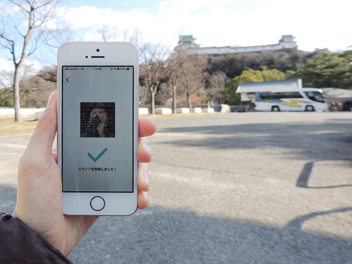 チェックポイントの一つ「和歌山城西の丸広場」