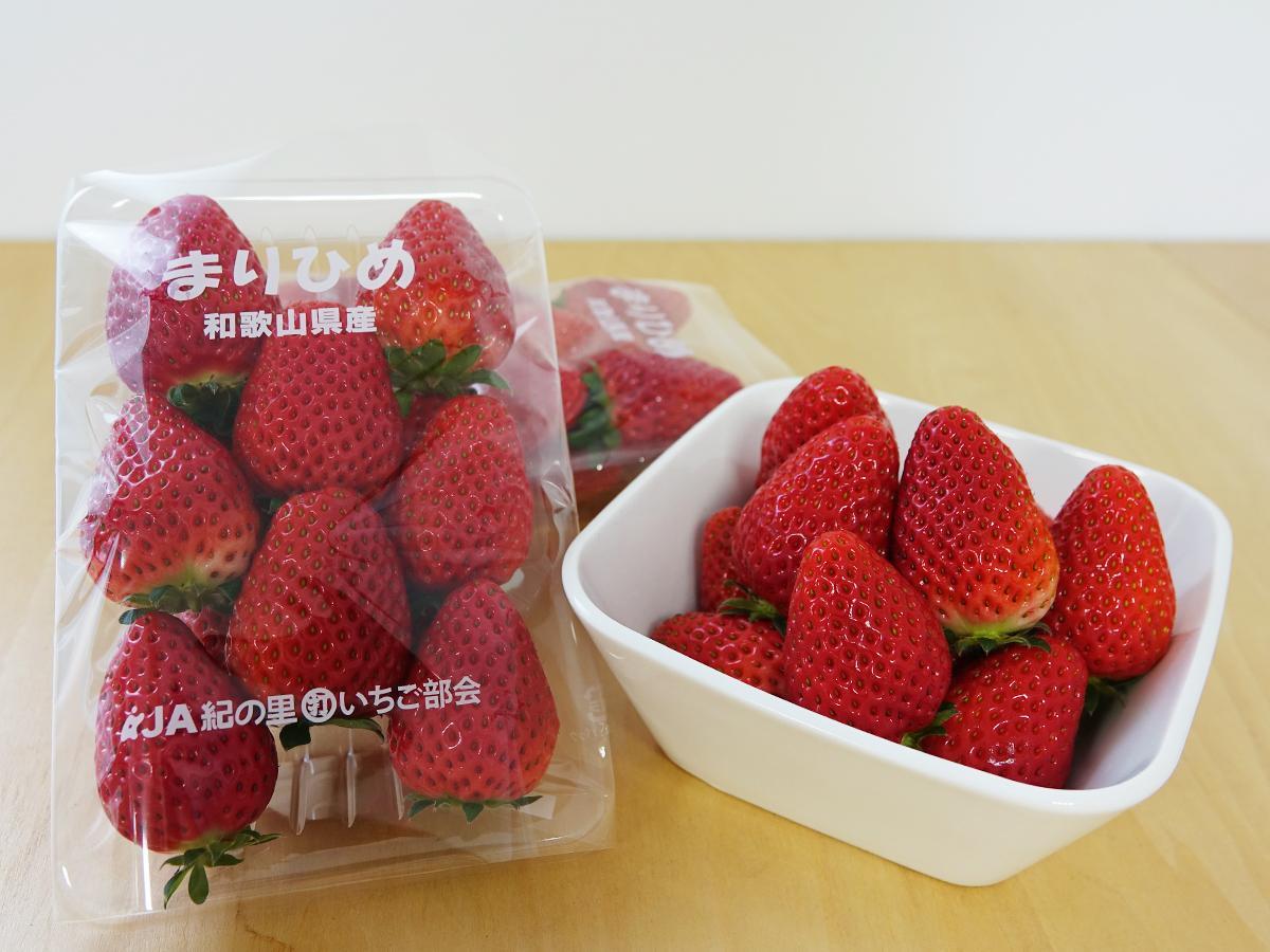 和歌山県オリジナルイチゴの「まりひめ」