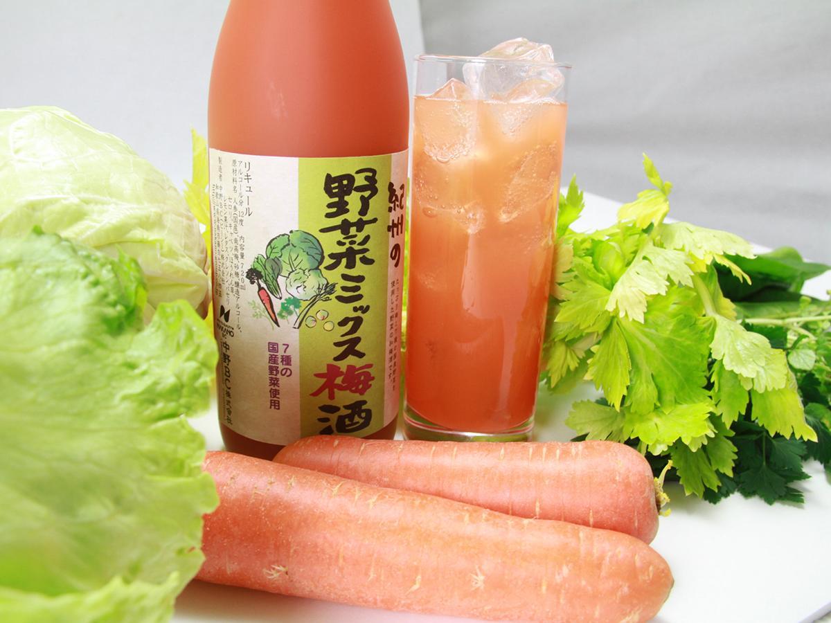 国産野菜7種が入った「紀州の野菜ミックス梅酒」