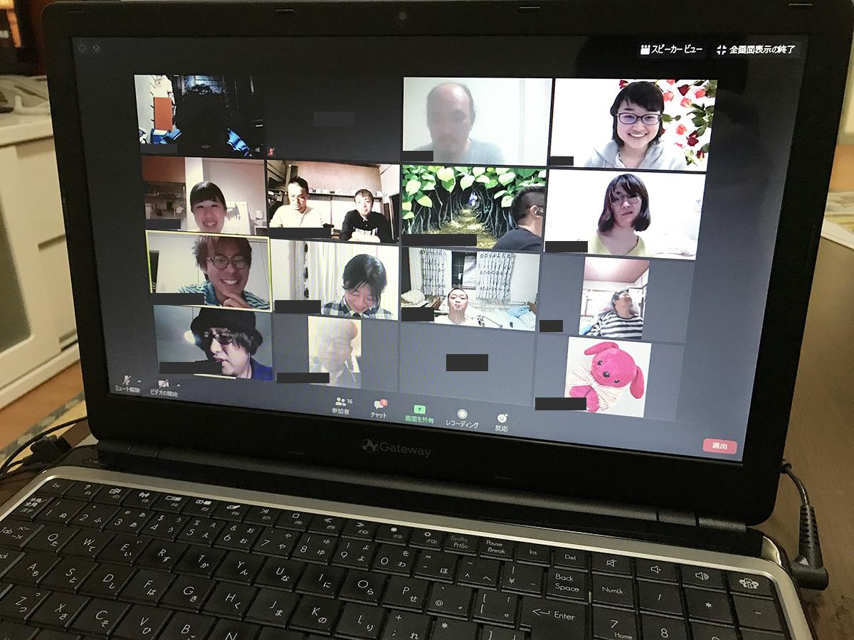 「Dialogue FUKUSHI in オンライン」の参加者