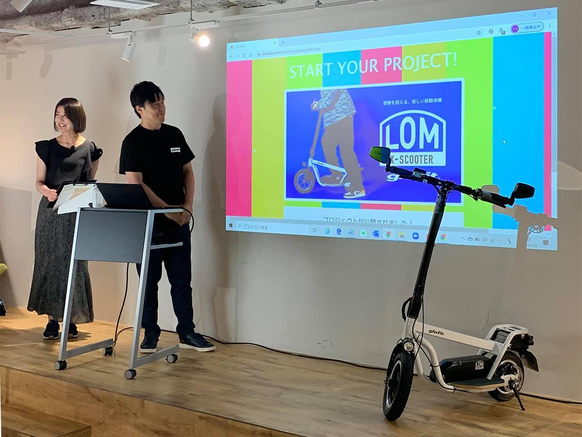 5月28日にオンラインで製品発表会を行った鳴海社長(右)