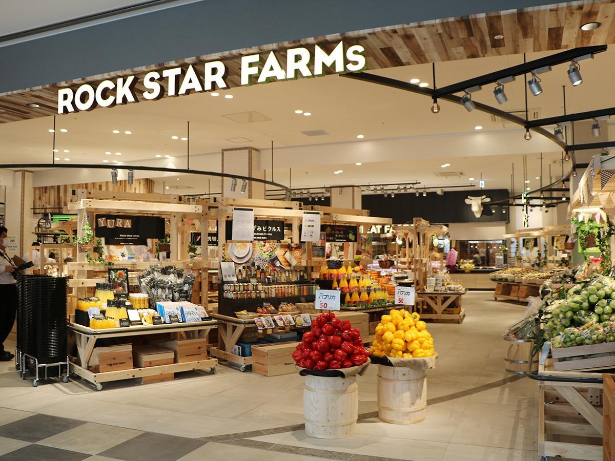 「キーノ和歌山」1階のスーパーマーケット「ロックスターファームズ」